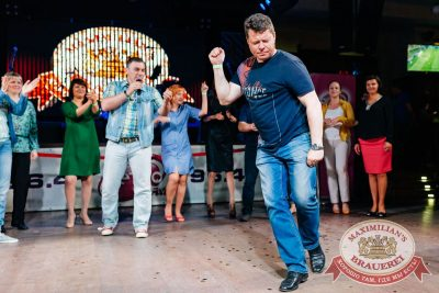 Вечеринка «Ретро FM», 23 июня 2018 - Ресторан «Максимилианс» Челябинск - 28