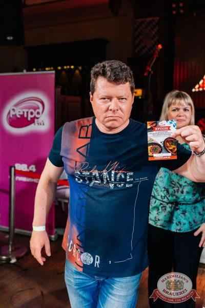 Вечеринка «Ретро FM», 23 июня 2018 - Ресторан «Максимилианс» Челябинск - 29