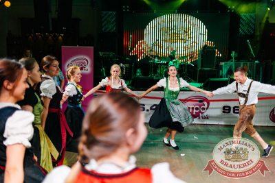Вечеринка «Ретро FM», 23 июня 2018 - Ресторан «Максимилианс» Челябинск - 3