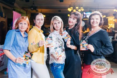 Вечеринка «Ретро FM», 23 июня 2018 - Ресторан «Максимилианс» Челябинск - 30