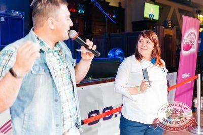 Вечеринка «Ретро FM», 23 июня 2018 - Ресторан «Максимилианс» Челябинск - 31