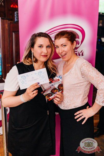Вечеринка «Ретро FM», 23 июня 2018 - Ресторан «Максимилианс» Челябинск - 33