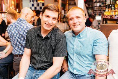 Вечеринка «Ретро FM», 23 июня 2018 - Ресторан «Максимилианс» Челябинск - 37