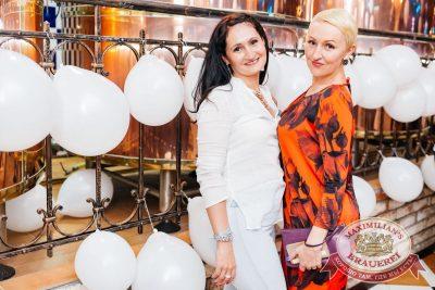 Вечеринка «Ретро FM», 23 июня 2018 - Ресторан «Максимилианс» Челябинск - 38