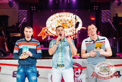 Вечеринка «Ретро FM», 23 июня 2018 - Ресторан «Максимилианс» Челябинск - 4