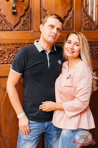 Вечеринка «Ретро FM», 23 июня 2018 - Ресторан «Максимилианс» Челябинск - 41