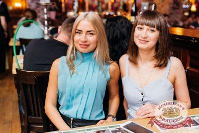 Вечеринка «Ретро FM», 23 июня 2018 - Ресторан «Максимилианс» Челябинск - 42