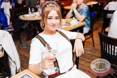 Вечеринка «Ретро FM», 23 июня 2018 - Ресторан «Максимилианс» Челябинск - 44
