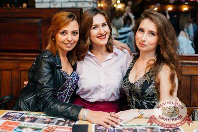 Вечеринка «Ретро FM», 23 июня 2018 - Ресторан «Максимилианс» Челябинск - 48