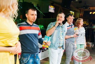 Вечеринка «Ретро FM», 23 июня 2018 - Ресторан «Максимилианс» Челябинск - 5