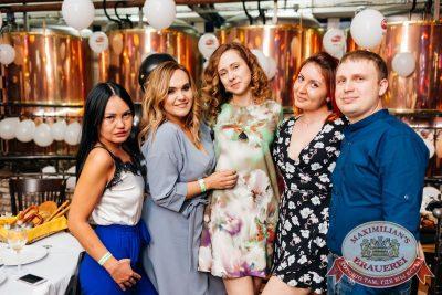 Вечеринка «Ретро FM», 23 июня 2018 - Ресторан «Максимилианс» Челябинск - 50