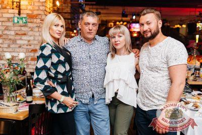 Вечеринка «Ретро FM», 23 июня 2018 - Ресторан «Максимилианс» Челябинск - 51
