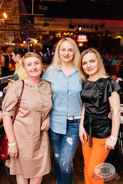 Вечеринка «Ретро FM», 23 июня 2018 - Ресторан «Максимилианс» Челябинск - 53