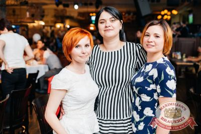 Вечеринка «Ретро FM», 23 июня 2018 - Ресторан «Максимилианс» Челябинск - 55