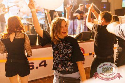 Вечеринка «Ретро FM», 23 июня 2018 - Ресторан «Максимилианс» Челябинск - 56