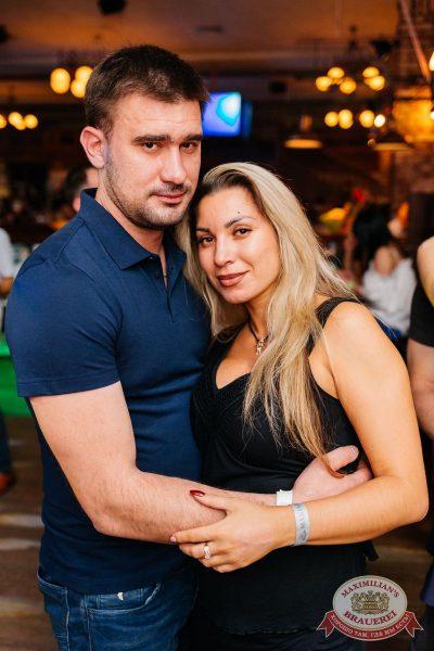 Вечеринка «Ретро FM», 23 июня 2018 - Ресторан «Максимилианс» Челябинск - 59