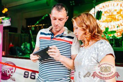 Вечеринка «Ретро FM», 23 июня 2018 - Ресторан «Максимилианс» Челябинск - 6