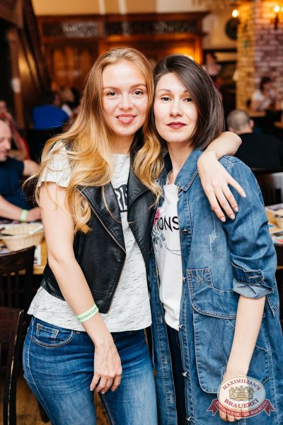 Вечеринка «Ретро FM», 23 июня 2018 - Ресторан «Максимилианс» Челябинск - 60
