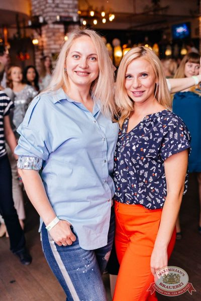 Вечеринка «Ретро FM», 23 июня 2018 - Ресторан «Максимилианс» Челябинск - 63