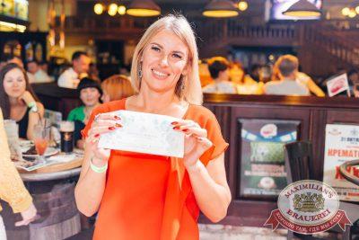 Вечеринка «Ретро FM», 23 июня 2018 - Ресторан «Максимилианс» Челябинск - 69