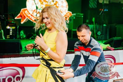 Вечеринка «Ретро FM», 23 июня 2018 - Ресторан «Максимилианс» Челябинск - 7