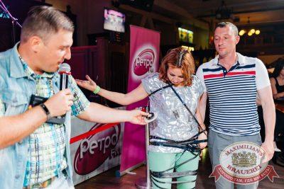 Вечеринка «Ретро FM», 23 июня 2018 - Ресторан «Максимилианс» Челябинск - 8