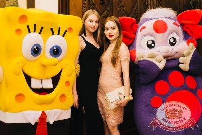 День именинника, 30 июня 2018 - Ресторан «Максимилианс» Челябинск - 1