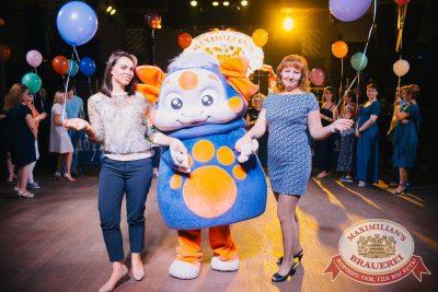 День именинника, 30 июня 2018 - Ресторан «Максимилианс» Челябинск - 11