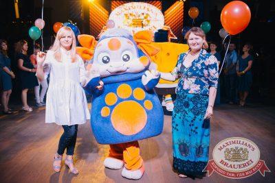 День именинника, 30 июня 2018 - Ресторан «Максимилианс» Челябинск - 12