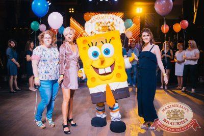 День именинника, 30 июня 2018 - Ресторан «Максимилианс» Челябинск - 13