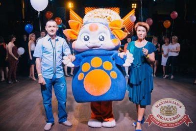 День именинника, 30 июня 2018 - Ресторан «Максимилианс» Челябинск - 14
