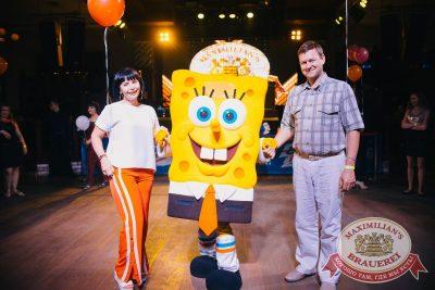 День именинника, 30 июня 2018 - Ресторан «Максимилианс» Челябинск - 15