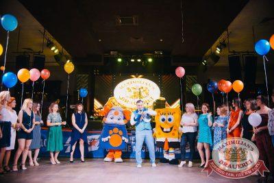 День именинника, 30 июня 2018 - Ресторан «Максимилианс» Челябинск - 17
