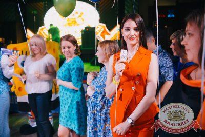 День именинника, 30 июня 2018 - Ресторан «Максимилианс» Челябинск - 18