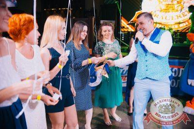 День именинника, 30 июня 2018 - Ресторан «Максимилианс» Челябинск - 19