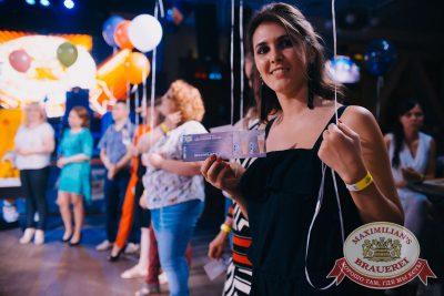 День именинника, 30 июня 2018 - Ресторан «Максимилианс» Челябинск - 20