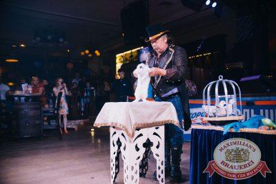 День именинника, 30 июня 2018 - Ресторан «Максимилианс» Челябинск - 24