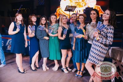 День именинника, 30 июня 2018 - Ресторан «Максимилианс» Челябинск - 26