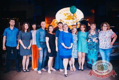 День именинника, 30 июня 2018 - Ресторан «Максимилианс» Челябинск - 27