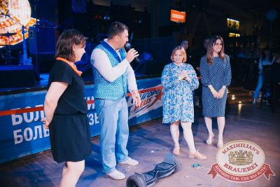 День именинника, 30 июня 2018 - Ресторан «Максимилианс» Челябинск - 29