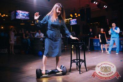 День именинника, 30 июня 2018 - Ресторан «Максимилианс» Челябинск - 30
