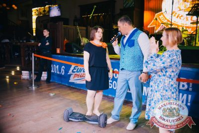 День именинника, 30 июня 2018 - Ресторан «Максимилианс» Челябинск - 31