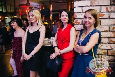 День именинника, 30 июня 2018 - Ресторан «Максимилианс» Челябинск - 32