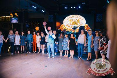 День именинника, 30 июня 2018 - Ресторан «Максимилианс» Челябинск - 33