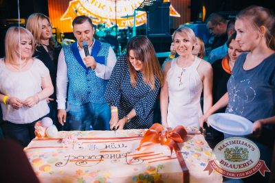День именинника, 30 июня 2018 - Ресторан «Максимилианс» Челябинск - 34