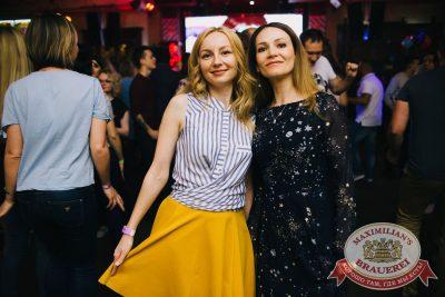 День именинника, 30 июня 2018 - Ресторан «Максимилианс» Челябинск - 35