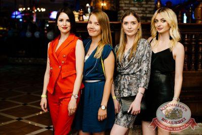 День именинника, 30 июня 2018 - Ресторан «Максимилианс» Челябинск - 39