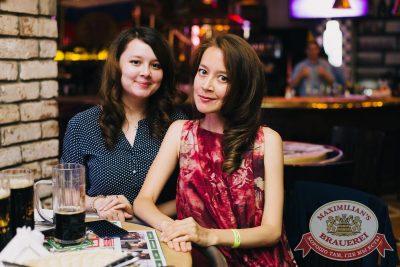 День именинника, 30 июня 2018 - Ресторан «Максимилианс» Челябинск - 40