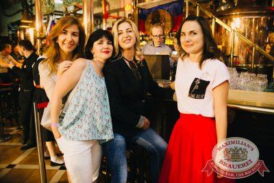 День именинника, 30 июня 2018 - Ресторан «Максимилианс» Челябинск - 42