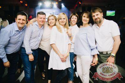 День именинника, 30 июня 2018 - Ресторан «Максимилианс» Челябинск - 44